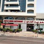 صورة فوتوغرافية لـ Bait Al Mandi Restaurant