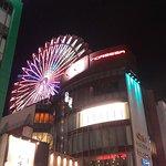 ภาพถ่ายของ Susukino