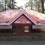 Office of Jakhu temple