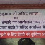 Information about donating for free food or bhandara