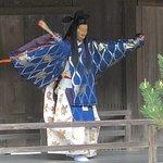 Photo of Itsukushima Shrine