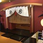 Ajiga Sawa Sumo Museum-bild