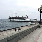 Photo of Lenin Embankment