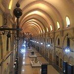 Foto de Museo de la Civilización Islámica