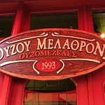 Ouzou Melathron...great food since 1993