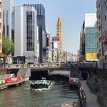 Photo of Dotonbori