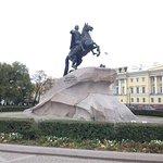 Photo of Bronze Horseman, Monument To Peter I
