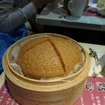 One Dimsum steam bun