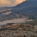 Sunrise at Yuanyang