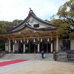 Photo de Minatogawa Shrine