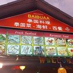 Foto de Baibuaa Thai Kitchen
