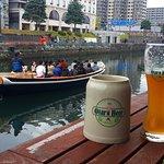 Otaru Soko No.1 Brewery Foto