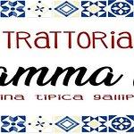 """Trattoria """"Mamma Cia"""""""