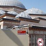 Kılıç Ali Paşa Hamamı