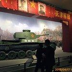 ภาพถ่ายของ Military Museum of Chinese People's Revolution