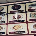 صورة فوتوغرافية لـ Al Hejaz Beans Restaurant