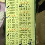 渝苑川菜餐廳照片