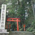 Photo of Hakone Shrine / Kuzuryu Shrine Singu