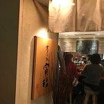Photo of Torafuku Lumine Shinjuku ten