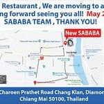 ภาพถ่ายของ Sababa Israeli Restaurant