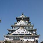 Фотография Парк при дворце Осаки