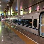 Photo de Shanghai Hongqiao Railway Station