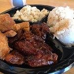Lanikai Grill Hawaiian BBQ