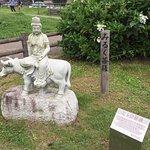 Foto Fuji Milk Land