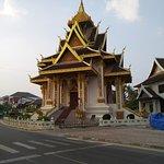 Vientiane City Pillar Shrine Foto