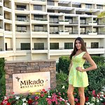 Mikado at Desert Springs JW Marriott의 사진