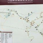 Photo de The Great Wall at Badaling