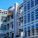 صورة فوتوغرافية لـ Fuji TV Odaiba