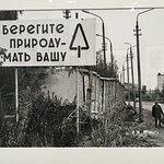 фото 2