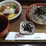Foto de Yoshuji