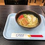 Foto de Airport Restaurant