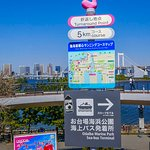 Foto de Odaiba Kaihin Koen (Odaiba Seaside Park)