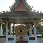 World Peace Monument