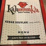 Φωτογραφία: Kalammmakia