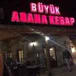 Photo of Buyuk Adana Kebab Nevsehir