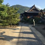 Photo of Tennoji Kosho Temple