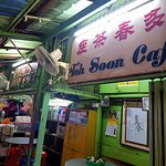 Toh Soon traditional Cafe