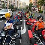 ภาพถ่ายของ MariCAR  Akihabara No. 1