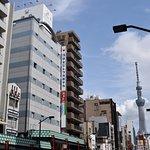 Asakusa Central Hotel