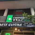 Foto de Chongqing