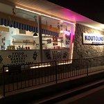 Billede af Koutouki Greek Cuisine