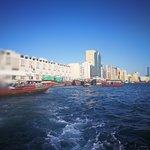 Photo de Dubai Creek