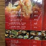 周氏蝦捲照片