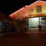 Photo of El Leoncito Mexican and Cuban Restaurant