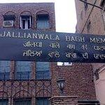 Jallianwala Bagh Main Entrance