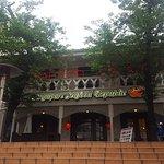 Singapore Seafood Republic Shinagawa Φωτογραφία
